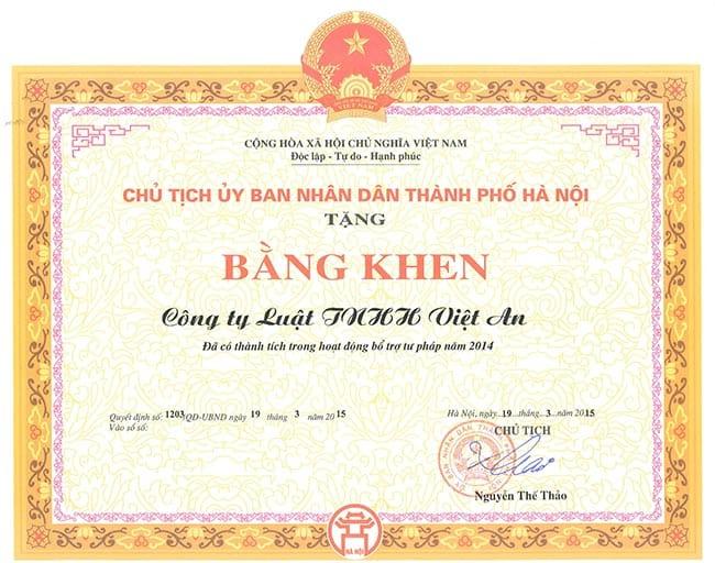 Bằng khen - Công ty luật Việt An